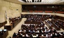 """الاتحاد الأوروبي يدين تصويت الكنيست على """"قانون الإعدام"""""""