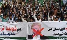 """باكستان ردا على ترامب: """"حاولنا إرضاءكم على حساب اقتصادنا"""""""