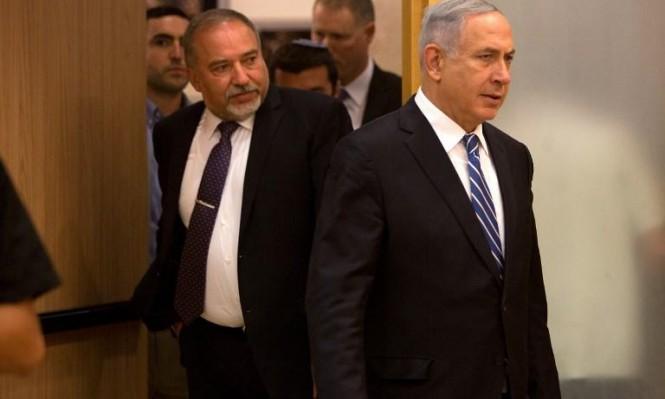 بالقراءة التمهيدية: الكنيست يصادق على قانون إعدام فلسطينيين