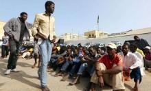 """مصر: اعتقال 75 شخصًا بينهم مسؤولون بتهمة """"الاتجار بالبشر"""""""