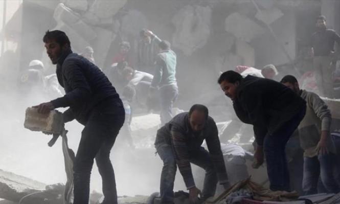 سورية: مقتل 23 مدنيا في الغوطة الشرقية في غارات روسية