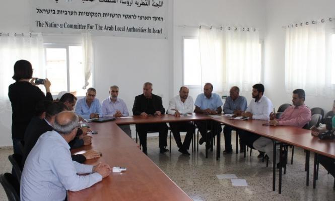 """المتابعة تبحث نشاطات """"اليوم العالمي للتضامن مع الفلسطينيين بالداخل"""""""