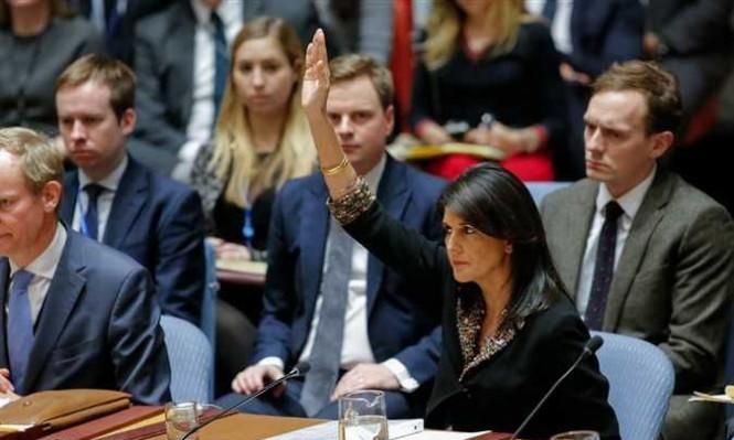 """""""سهرة استثنائية"""" لأصدقاء واشنطن بالتصويت حول القدس"""