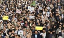 إيران: مظاهرات مؤيدة للنظام لليوم الثالث