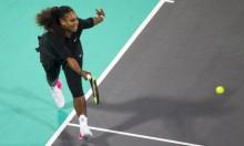 سيرينا وليامز تنسحب من بطولة أستراليا المفتوحة للتنس