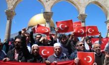 دعوات إسرائيلية للتصدي للنشاط التركي بالقدس المحتلة