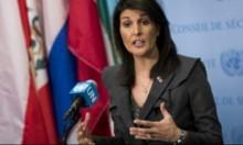 واشنطن تحذر إيران وتواجه اتهامات بمحاولة عرقلة الاتفاق النووي