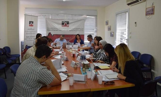 سمينار ومنح دراسيّة لدعم مهارات البحث لطلبة الدكتوراه  الفلسطينيّين