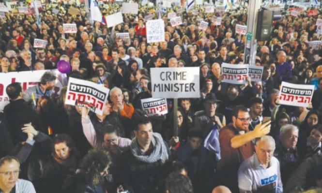على وقع المظاهرات خلافات تؤجل التوصيات بملفات نتنياهو