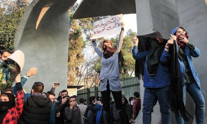 إيران: وعود متصدعة لإصلاح اقتصاد متصدع