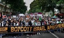 """""""قائمة سوداء"""" لمنع نشطاء BDS من دخول إسرائيل"""