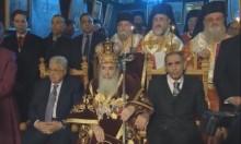 انتقادات لعباس بسبب استقبال ثيوفيلوس