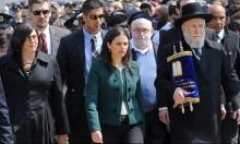شاكيد ترشح رئيسة لجنة شرعنة البؤر الاستيطانية لمركزية القدس
