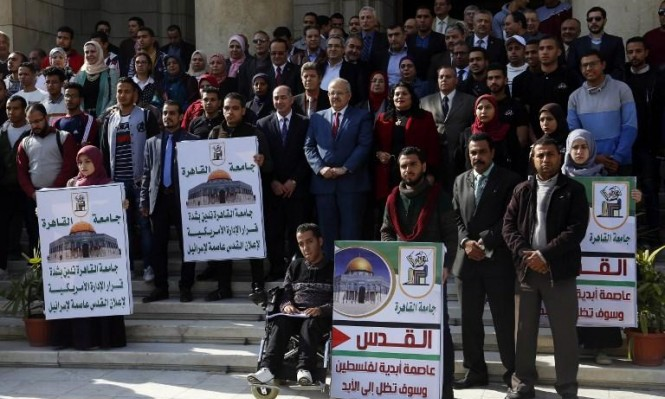 "مصر تُكذّب تقرير ""نيويورك تايمز"" في بيان رسمي"