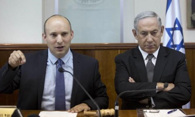 """خلاف بين الليكود و""""البيت اليهودي"""" يلغي مناقشات اللجنة الوزارية للتشريع"""