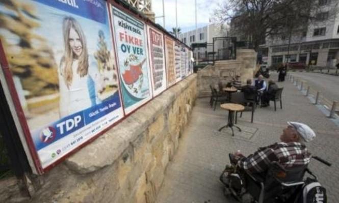 القبارصة الأتراك يصوتون في انتخابات تشريعية مبكرة