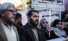وقفة في غزة تضامنا مع الأسرى في سجون الاحتلال