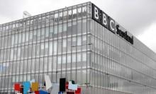 """استقالة مديرة مكتب """"BBC"""" في بكين بسبب التمييز في الأجور"""