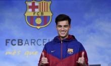 برشلونة يكشف مدة غياب لاعبه الجديد كوتينيو