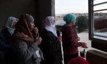 السلطات الإسرائيلية تحارب تعدد الزوجات: عقوبات على العائلات العربية