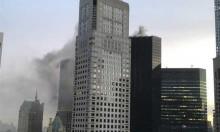 النيران تشتعل ببرج ترامب في نيويورك