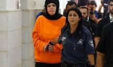 الاحتلال يؤجل محاكمة الأسيرة حمادة ويقمع التضامن مع إسراء