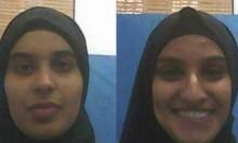 النقب: اتهام شابتين من اللقية بالتماثل مع داعش
