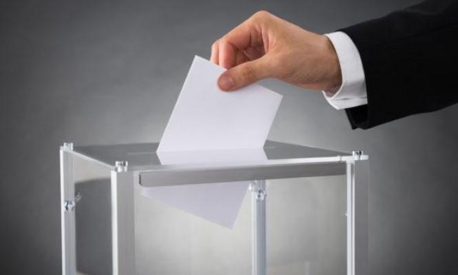 مصر: إعلان موعد الانتخابات الرئاسية 2018