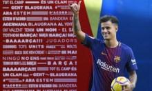 برشلونة يضع خطة لإبرام صفقة سوبر جديدة