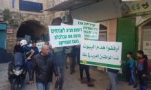 عكا: مسيرة احتجاجية ضد التضييق على السكان العرب