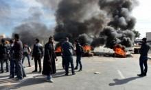 مقتل تونسي باشتباكات مع الشرطة باحتجاجات رفع الأسعار