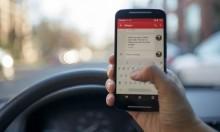 فرنسا تحذر: سحب رخص مستخدمي الهواتف أثناء القيادة