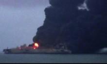 ناقلة النفط الإيرانية المشتعلة: مخاوف من تسرب أو انفجار أو غرق