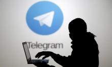 """مزود إنترنت إسرائيلي يحظر """"تيليغرام"""""""