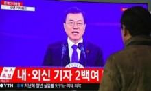 رئيس كوريا الجنوبية: نزع القدرات النووية للشمال كفيل للسلام
