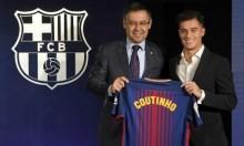 صفقة كوتينيو تضع برشلونة في مأزق!