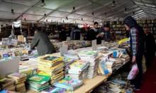 معرض الكتاب بالقاهرة يستضيف 848 دار نشر
