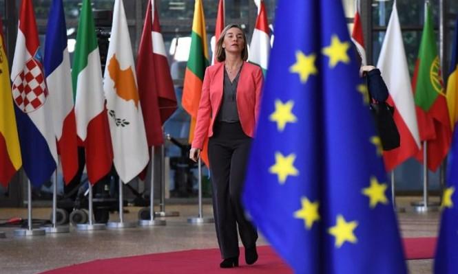 القوى الأوروبية تجتمع مع إيران... متمسكون بالاتفاق النووي