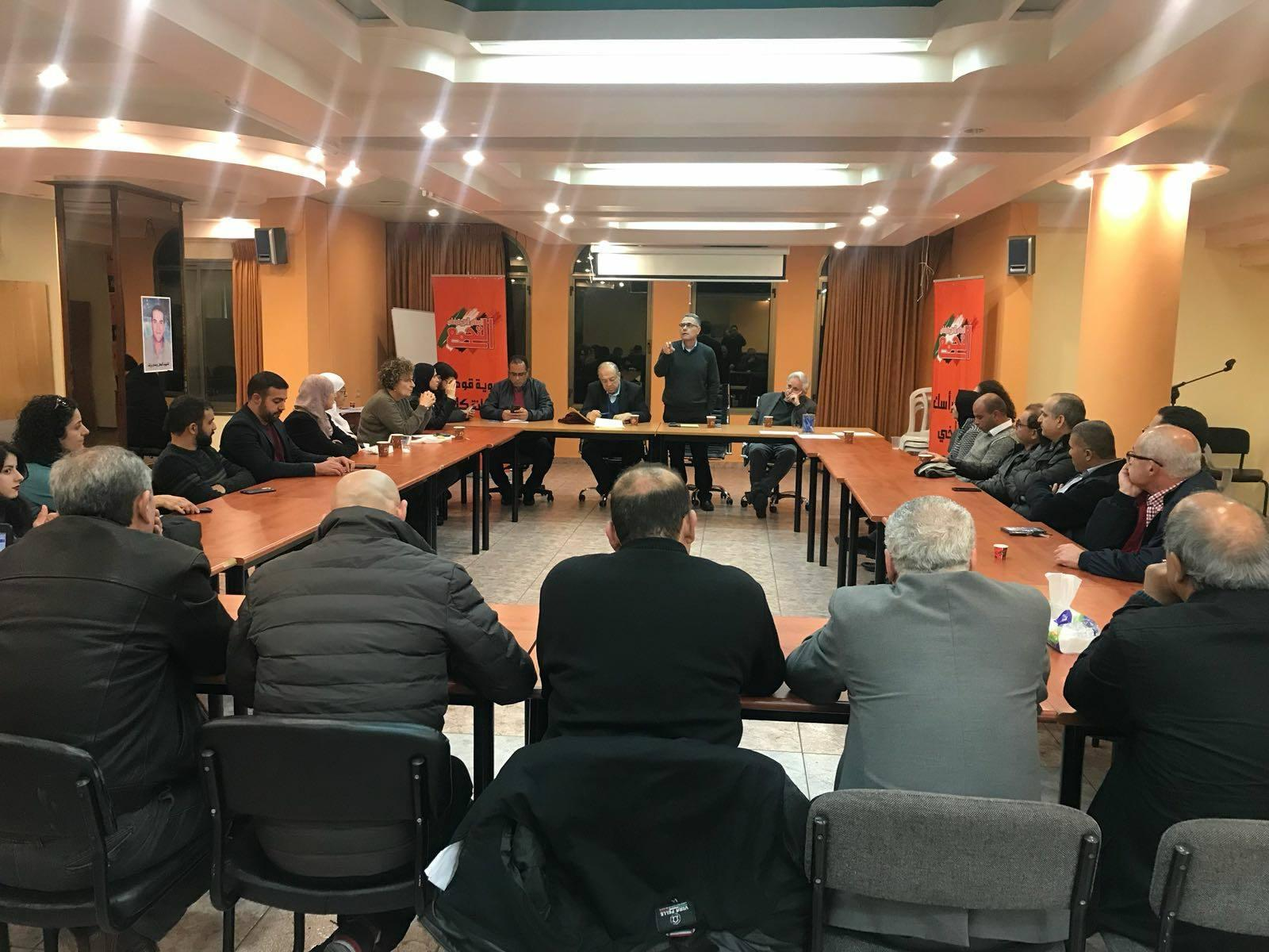 الناصرة: مناقشة تحديات المرحلة في المشروع الوطني الفلسطيني