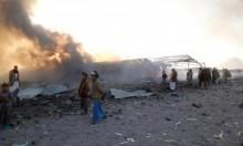 مقتل 14 مدنيا بغارات للتحالف شمال اليمن