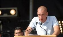 الشعبية: الحموري بظروف اعتقالية صعبة وفرنسا تتحمل المسؤولية