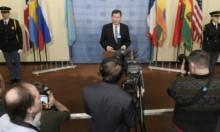 الأمن الدولي يرحب بمحادثات الكوريتين