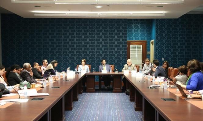 مؤتمر يناقش الدراسات الأميركية بالعالم العربي