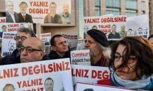 الحكومة التركية تنتقد القضاء بسبب الإفراج عن صحافيين