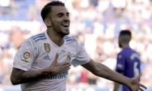 يوفنتوس يفكر بالتعاقد مع لاعب ريال مدريد