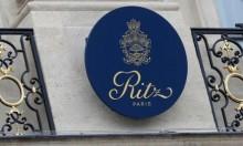 الشرطة الفرنسية تستعيد الجواهر المسروقة من فندق ريتز باريس