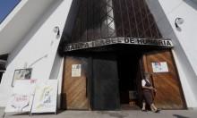 تشيلي: تفجيرات بثلاث كنائسقبيل زيارة البابا