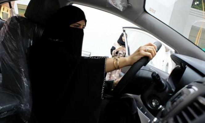 """أول معرض سيارات """"للنساء فقط"""" بالسعودية"""