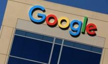 """""""جوجل"""" تزيل 60 تطبيقا بعد اكتشاف برمجيات خبيثة"""