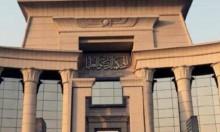 مصر: المحكمة العليا تؤيد تعريم رؤساء تحرير الصحف